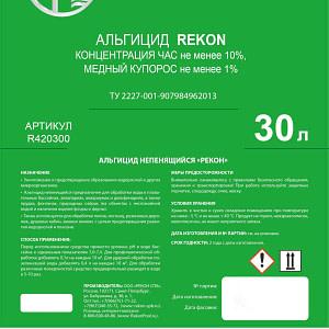 "Альгицид непенящийся ""REKON"" 30 л"