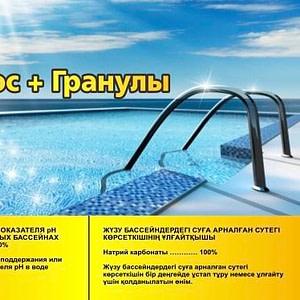 PН – плюс(гранулы) – 6 кг для бассейна